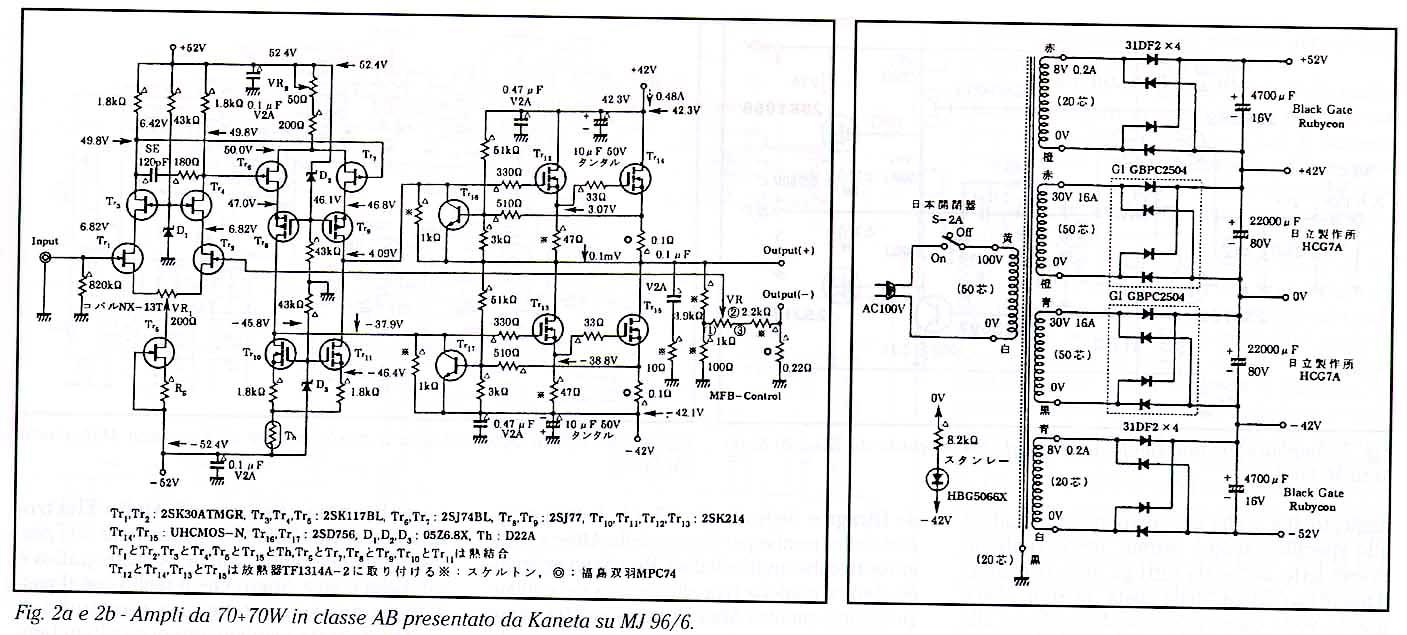schematic info   audio   amplifiers